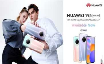 HUAWEI Ultra FullView Display