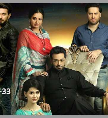 Muqaddar Episode-33 Review