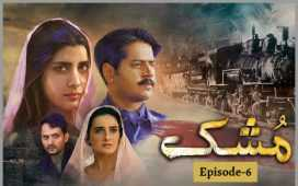Mushk Episode-6 Review