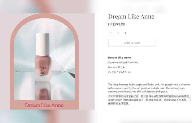 dream like anne