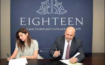 Mahira Khan as Brand Ambassador