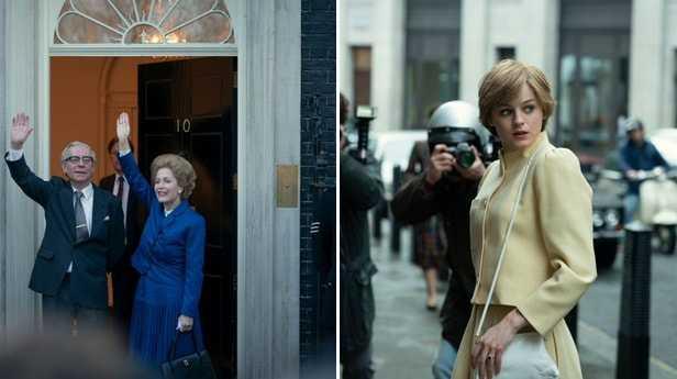 First Looks of Princess Diana