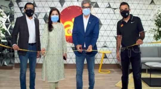 Digital House Karachi Inaugurated