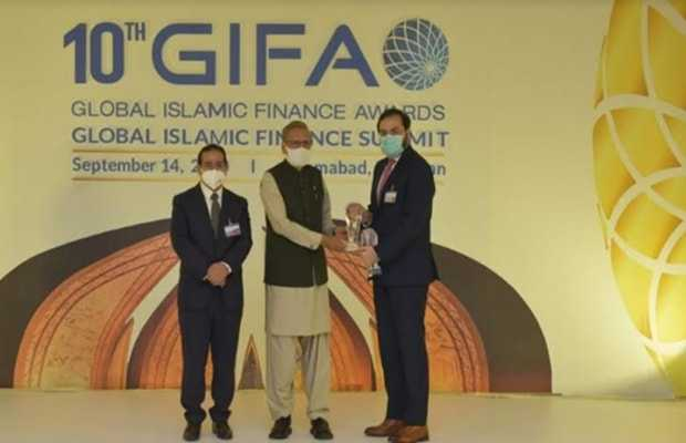 Islamic Finance Awards