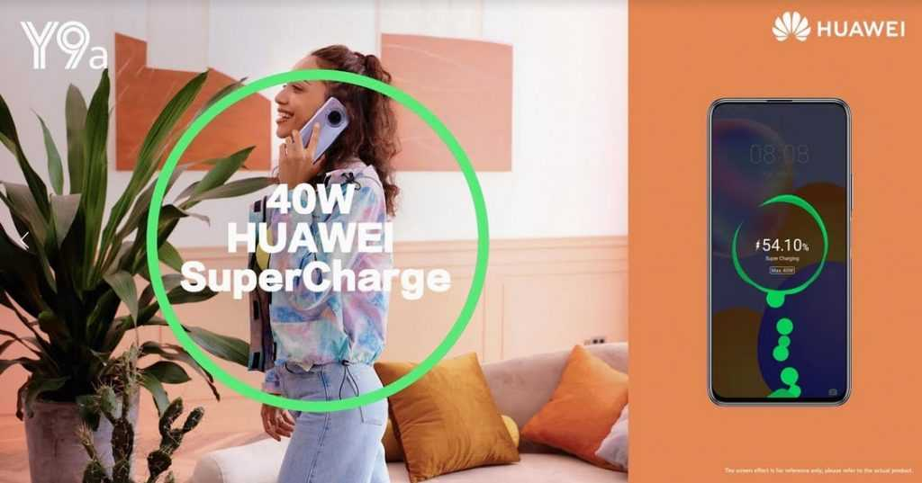 40w huawei super charger