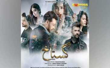 Drama Gustakh Review
