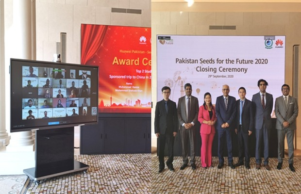 HEC & Huawei Officials Successfully Conclude 'Seeds for the Future 2020' Program