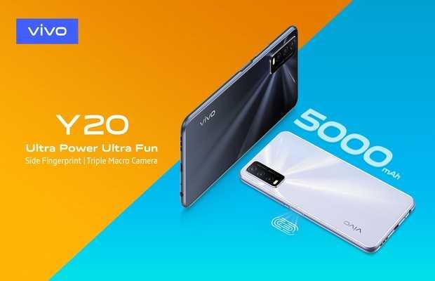 vivo Y20 launching announcement