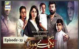 Bikhray Moti Ep-17 Review