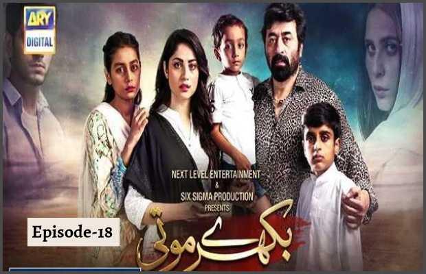 Bikhray Moti Episode-18 Review