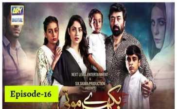Bikhray Moti Episode-16 Review