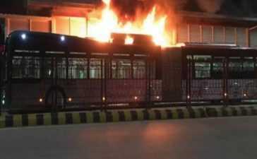 BRT service suspend