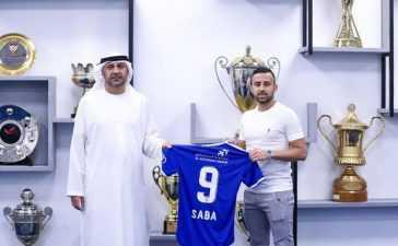 Israeli player Diaa Saba