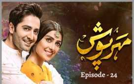 Meher Posh Episode 24 Review
