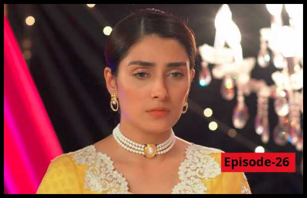 Meher Posh Episode 26 Review