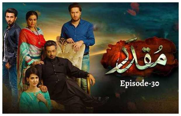 Muqaddar Episode 30 Review