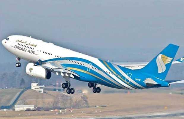 Oman International Flights