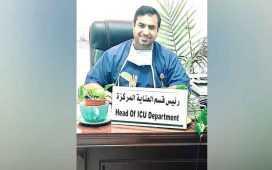 health worker awarded in Saudi Arabia