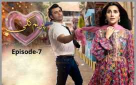 Prem Gali Episode-7 Review