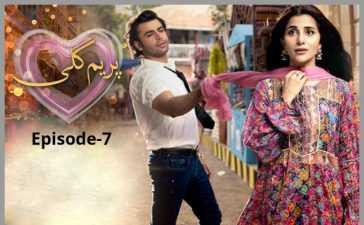 Prem Gali Episode-7 Review
