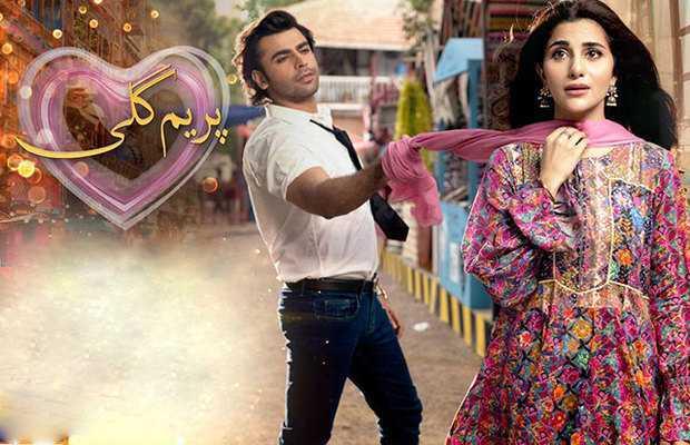 Prem Gali Episode 3 Review