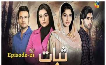 Sabaat Episode 21 Review