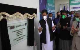PM Imran Khan while inauguratin