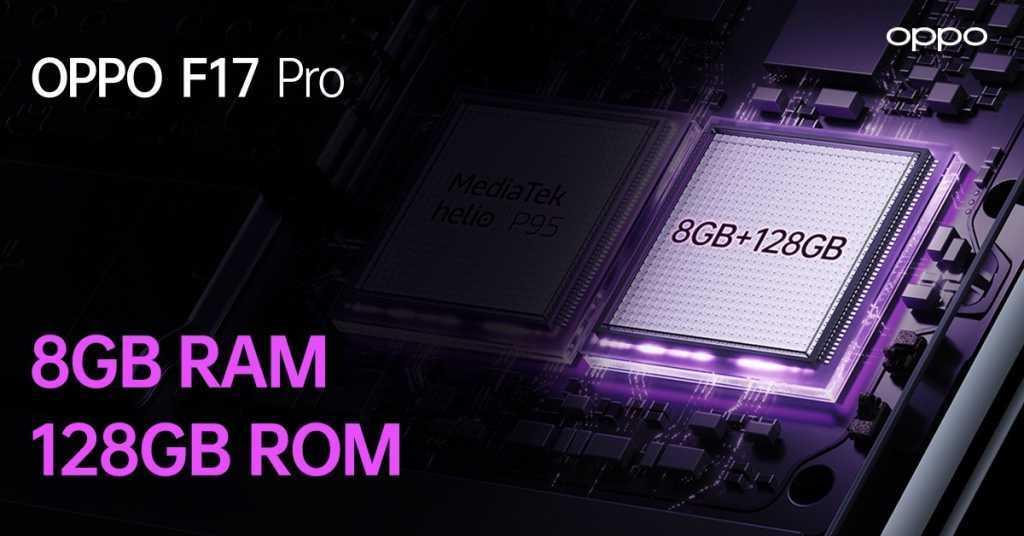 8GM RAM, 128GB ROM