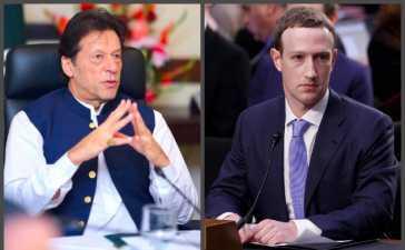PM Imran Khan letter