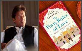 PM Imran Khan recommendation