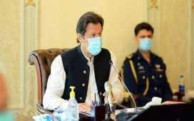 imran khan mask news