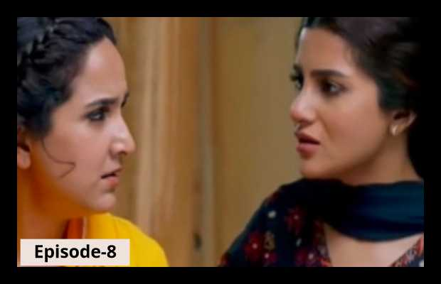 Prem Gali Episode-8 review