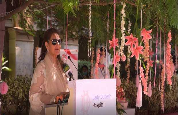 Mrs. Samina Alvi visited