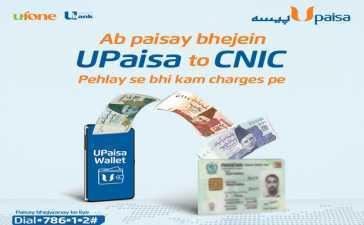 UPaisa Wallet transfer money