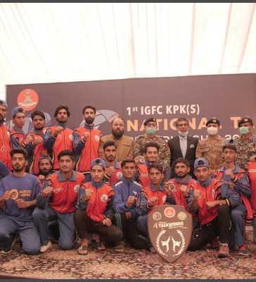 Waziristan Azmari Taekwondo Team