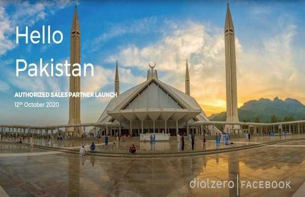 Facebook hello pakistan