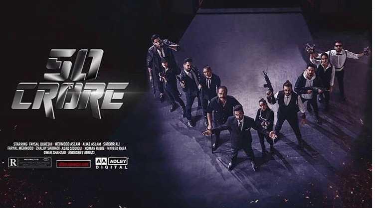 5 Crore film poster