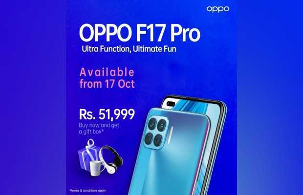 Ultimate Fun OPPO F17