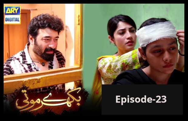 Bikhray Moti Episode- 23 Review