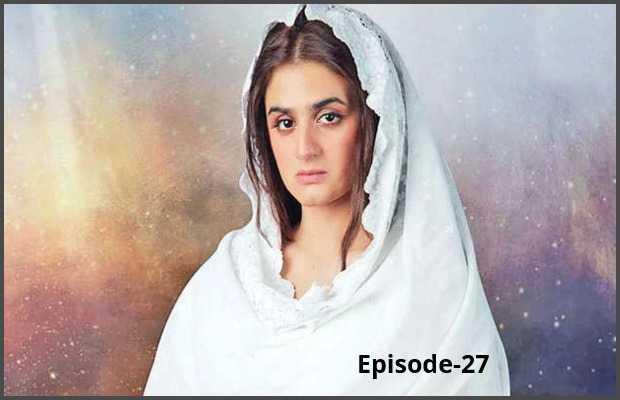 Kashf Episode-27 Review