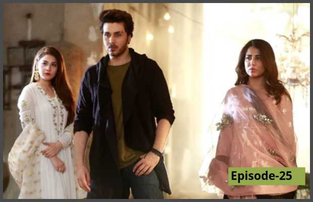 Bandhay Ek Dour Se Episode 25 Review