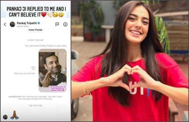 Iqra Aziz over moon