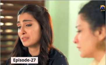 Meher Posh Episode-27 Review: