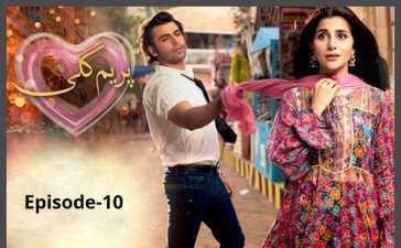 Prem Gali Episode-10 Review