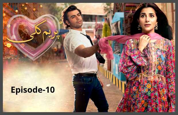 Prem Gali Episode-10 Review