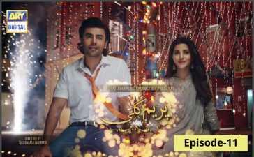 Prem Gali Episode-11 Review