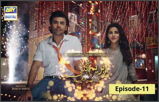 Prem Gali Episode-11 Review