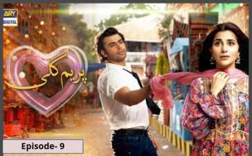 Prem Gali Episode-9 Review