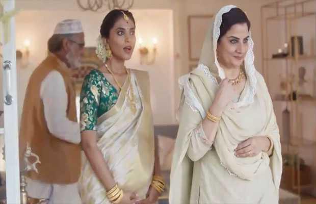 Indian jewellery ad