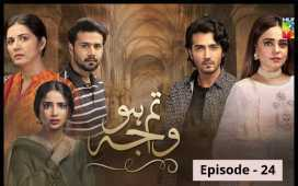 Tum Ho Wajah Episode-24 Review